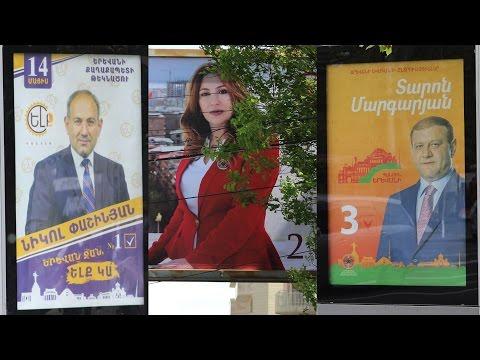 Ереван выбирает Совет старейшин