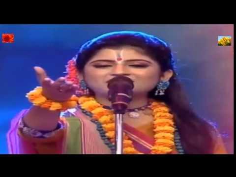 Aditi Munshi   Chi Chi Amra Laje More jai   Kirtan song