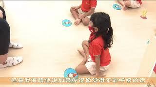 【冠状病毒19】幼儿园严格执行安全措施 出席率约70%