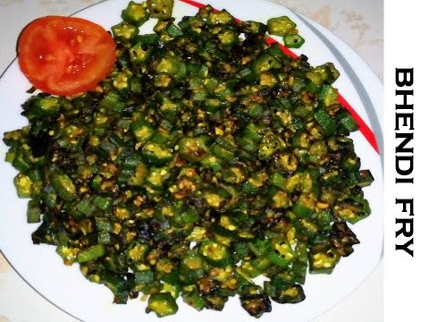 Bhindi Masala Spicy Okra Recipe By Manjula Indian