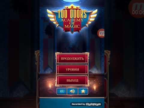100 DOORS ACADEMY OF MAGIC//открыла 15 дверей//Виктория Кош
