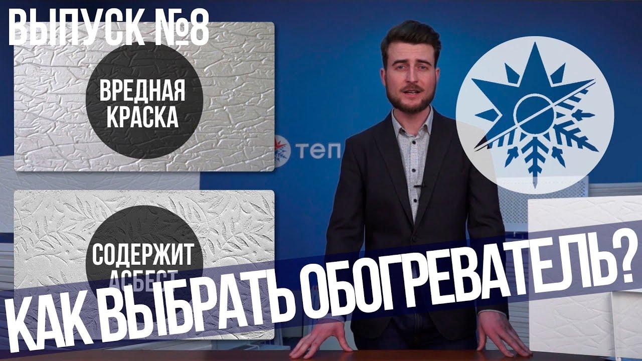 Электрокотел проработал экономично зиму. г Самара ООО