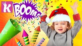 Хлопушка Своими Руками Новогодние поделки для детей CHRISTMAS CRACKERS LANZA-CONFETI para NINOS