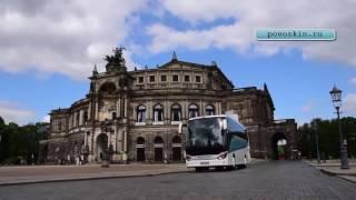 Аренда автобуса в Москве, цена от 800 руб/час.(Аренда автобуса Setra S 315 HDH в Москве http://povozkin.ru/arenda-avtobusa Компания