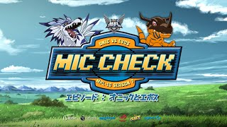 NAH GITU DONG MENANG - THE ULTIMATE MIC CHECK ONIC VS EVOS MPL ID S7 WEEK 7