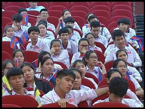 Asean Quiz 2016 Round FS