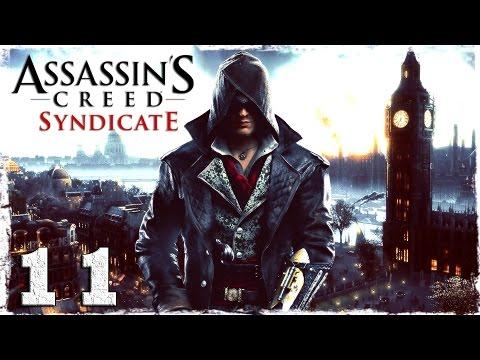 Смотреть прохождение игры [Xbox One] Assassin's Creed Syndicate. #11: Охота на тамплиеров.