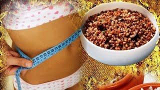Гречневая диета с кефиром для похудения| #гркчкапохудение #какпохудетьнагречке #edblack