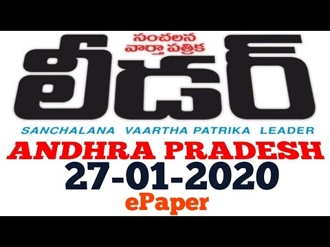 Paper Muchata || 28-07-2020 || V3 News from YouTube · Duration:  32 minutes 19 seconds
