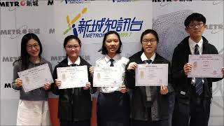 Publication Date: 2019-03-01 | Video Title: 抗日歲月下的童年 香港神託會培基書院