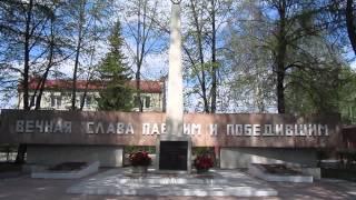 Памятник энергетикам Кемеровской ГРЭС, участникам Великой Отечественной войны 1941-1945 гг.