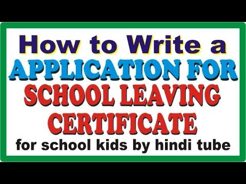 how to write application for school leaving certificate for school kids by hindi tube rohit