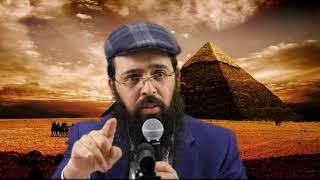 הרב יעקב בן חנן -סוד גאולת מצרים והגאולה העתידית