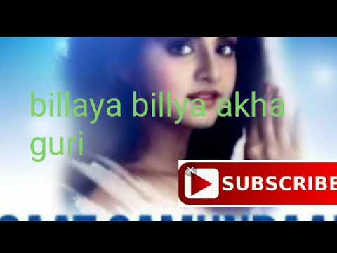 Billian Billian Akhan Remix Song
