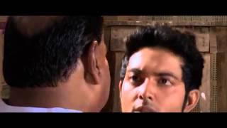 Assamese film 'BOROLAR GHAR' trailer