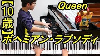 Queen『ボーン・トゥ・ラヴ・ユー』も弾いてます↓↓♪ https://youtu.be/8...