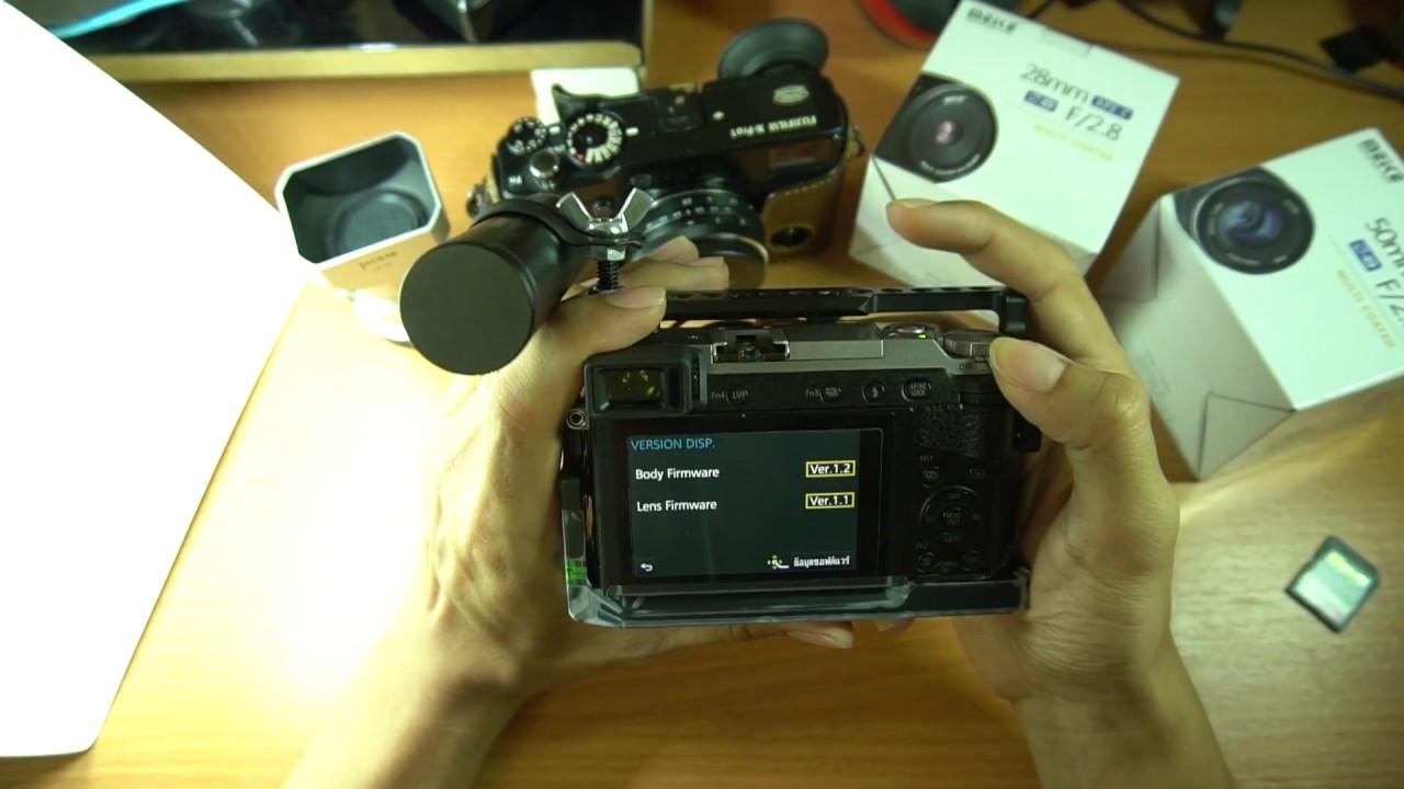 ลอง Upgrade Firmware กล้อง Panasonic GX85
