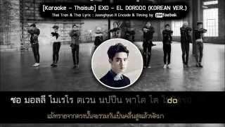 [Karaoke - Thaisub] EXO - EL DORADO (Korean ver.)