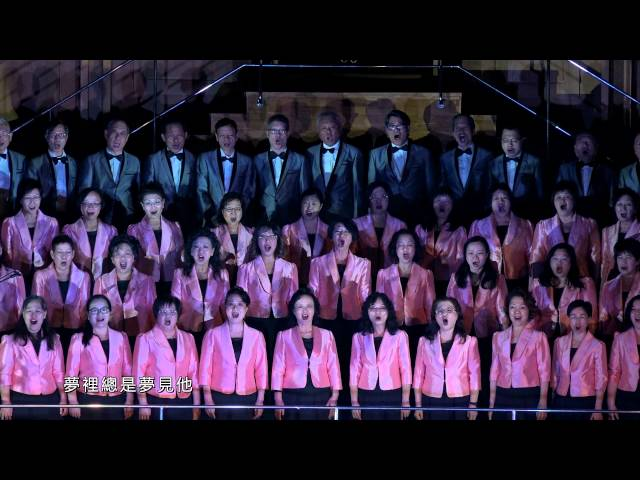 香港愛樂樂團合唱團《山茶花》 【永遠的鄧麗君_情繫40慈善演唱會】
