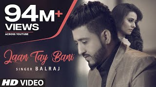 Jaan Tay Bani Balraj | Latest Punjabi Songs 2017 | G Guri | New Punjabi Songs 2017 | T-Series