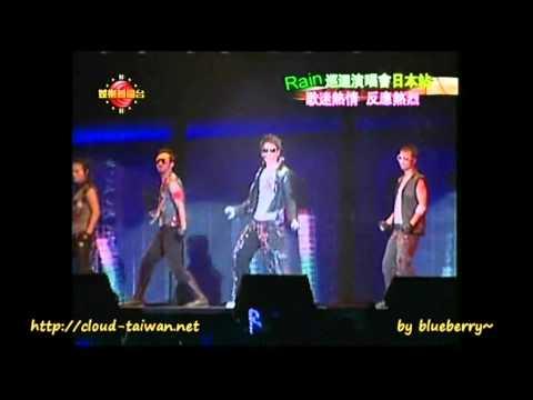 Rain Bi 비 070526 Cable TV_Rain World Tour in Tokyo