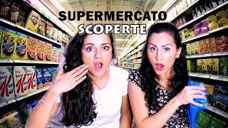SCOPERTE ESAGERATE AL SUPERMERCATO!!!! | Carlitadolce