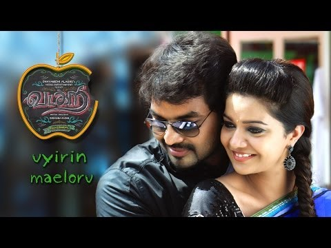 Vadacurry - Uyrin Maeloru Uyirvanthu | Lyric Video