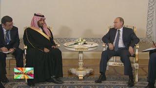 ✔ Король Саудовской Аравии принял приглашение Владимира Путина посетить Россию(, 2015-06-19T06:55:44.000Z)