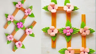 Wall Hanging with Paper / paper craft wall mate 2019/কাগজের ওয়ালমেট #13