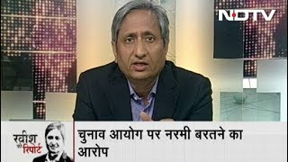 Ravish Ki Report | Is Election Commission Helpless Against Controversial Remarks By Politicians?