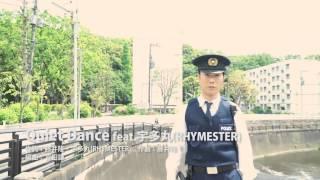 藤井隆ニューアルバム『COFFEE BAR COWBOY』トレーラー