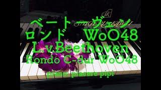 L.v.Beethoven  Rondo C-dur WoO48