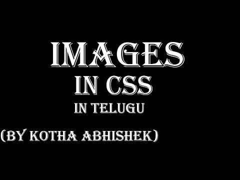 Images In Css In Telugu