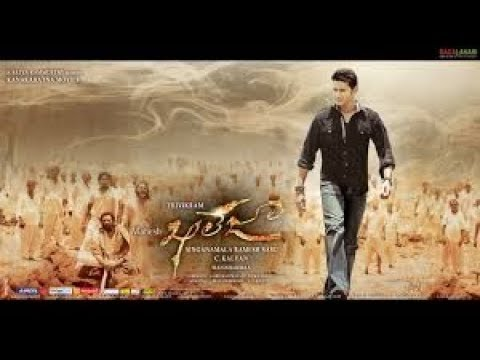 Mahesh Khaleja | Sada siva Full hd video...