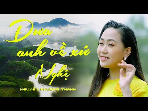 ĐƯA ANH VỀ XỨ NGHỆ - NGUYỄN PHƯƠNG THANH - OFFICIAL MV