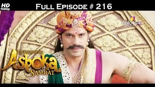 Chakravartin Ashoka Samrat - 31st March 2016 - चक्रवतीन अशोक सम्राट - Full Episode (HD)