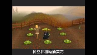 Runescape-you cai hua(油菜花) rsmv.wmv