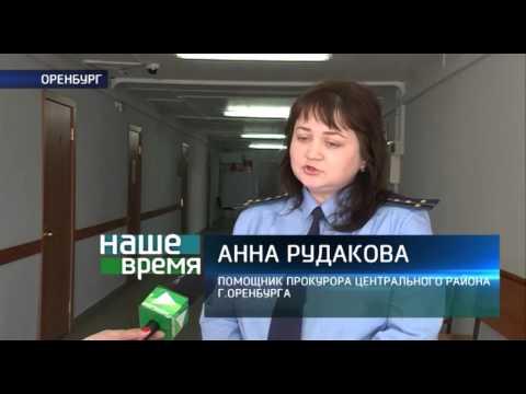 интим знакомства в оренбурге без обязательств