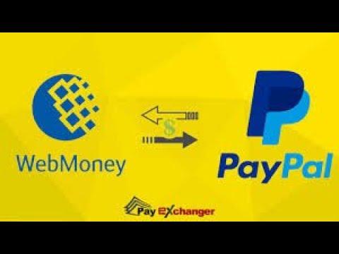 حول من Webmoney الي Paypal , Skrill, Neteller