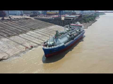 Elenger Marine LNG