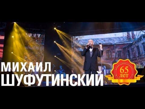 И. Амбарцумов - Русский рок. Русский шансон. Русская