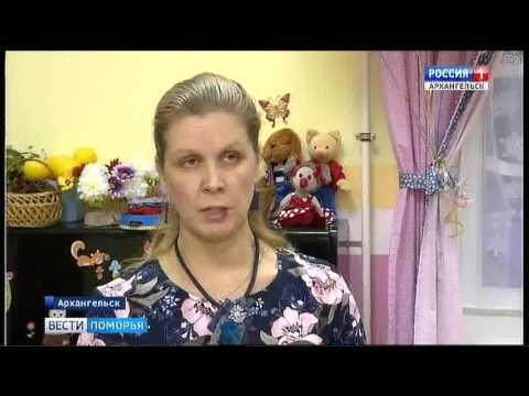 В Архангельске открыли второй частный детский сад