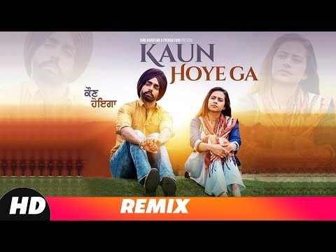 Kaun Hoyega (Remix) | Qismat | Ammy Virk | Sargun Mehta | Jaani | B Praak | New Remix Song 2018