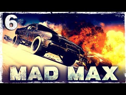 Смотреть прохождение игры Mad Max. #6: Брюхорез.