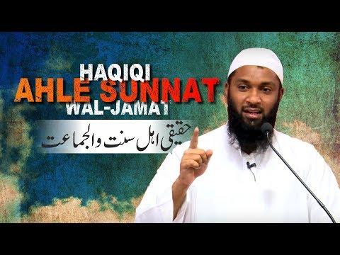 Haqiqi Ahle Sunnat wal Jamat حقیقی اہل سنت الجماعت by Mohammed Kazim