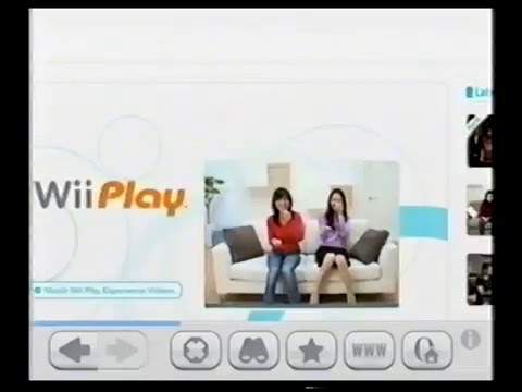 Wii Internet Channel final version - 4/11/2007