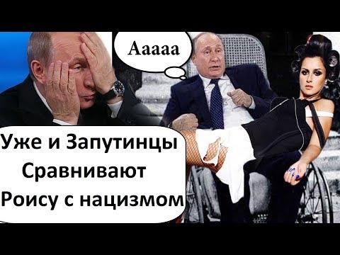 ВСЁ!!! ПУТИН БЕЛОЧКУ