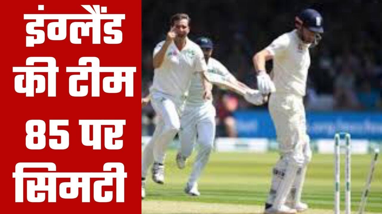 England v Ireland: Hosts bowled out for 85 in Lord's Test