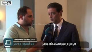 مصر العربية | هاني رمزي :من المبكر الحديث عن التأهل للمونديال