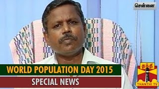"""Special News on """"World Population Day"""""""